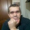 Vadim, 49, Uman