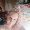 Evgeniya, 25, Biysk