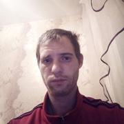 Максим 24 Тулун