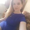 Oksana Demidova, 26, Donskoj