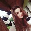 Ліля, 16, г.Хмельницкий