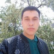 СERDAR 25 Ташкент