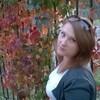 •●๑ஐღ Татьяна ♥ღ, 34, г.Белгород
