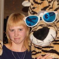 Юлия, 32 года, Водолей, Шелехов
