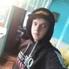 Nikita Shevchenko, 17, Bishkek