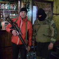 Chlen sem'i, 44 года, Телец, Москва
