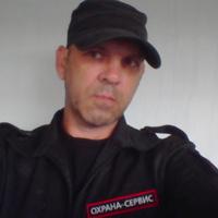 Георгий, 46 лет, Овен, Симферополь