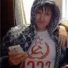 Lbvf, 21, г.Павлово