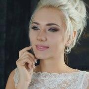 Сандра 30 Киев