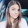 Аленка, 25, г.Краснодар