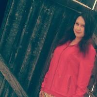 Роза, 26 лет, Дева, Красноуфимск