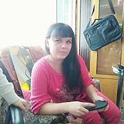 Мария 31 Райчихинск