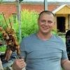 Алексей, 33, г.Нижний Новгород