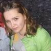 Карина, 21, г.Харьков