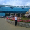 Светлана, 46, г.Ялуторовск