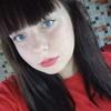 Виктория, 19, г.Хмельницкий