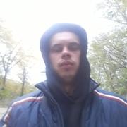 Олег 26 Бахмут