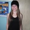 Юлия, 30, г.Усолье-Сибирское (Иркутская обл.)