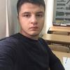 Fara, 23, г.Екатеринбург