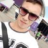 Сергей, 21, г.Казань