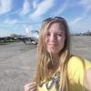 Таня, 25, Ужгород