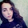 Кристина, 19, г.Чернигов