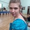 Мария, 18, г.Старый Оскол