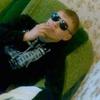 Игорь, 23, г.Первомайское