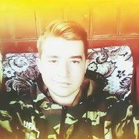 Rostislav, 21 год, Дева, Полтава