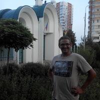 Евгений, 35 лет, Телец, Краснодар