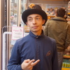 Семен, 22, г.Комсомольск-на-Амуре