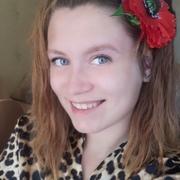 Кристина 20 лет (Водолей) Волгодонск