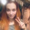 Валерия, 20, г.Санкт-Петербург