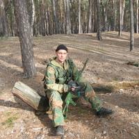 Антон, 45 лет, Овен, Харьков
