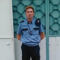 Серджио, 43 года, Дева, Сызрань