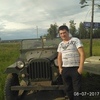 Серёга, 30, г.Черемхово