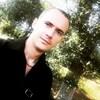 Иван, 27, г.Кривой Рог