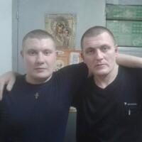 Евгений, 33 года, Близнецы, Москва