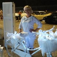 Elena, 39 лет, Водолей, Болонья
