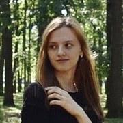 Анастасия 18 Новомосковск