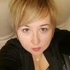Ирина, 39, г.Москва