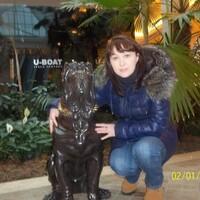 Елена, 43 года, Скорпион, Москва