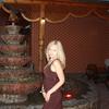 Вероника, 33, г.Тольятти