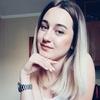 Екатерина, 23, г.Николаев