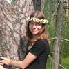 Елена, 30, г.Санкт-Петербург