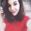 Карина, 20, г.Ясиноватая