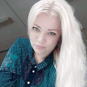 Anastasia Buza 30 Кишинёв