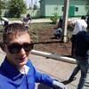 Михаи, 22, г.Саратов