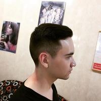 Руслан, 19 лет, Близнецы, Москва
