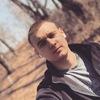 Дмитрий, 27, г.Альметьевск